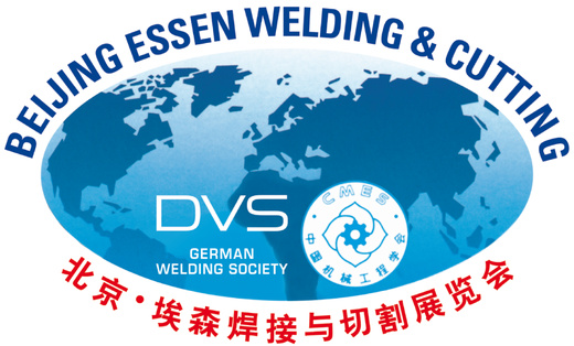 Messe Beijing Essen Welding & Cutting